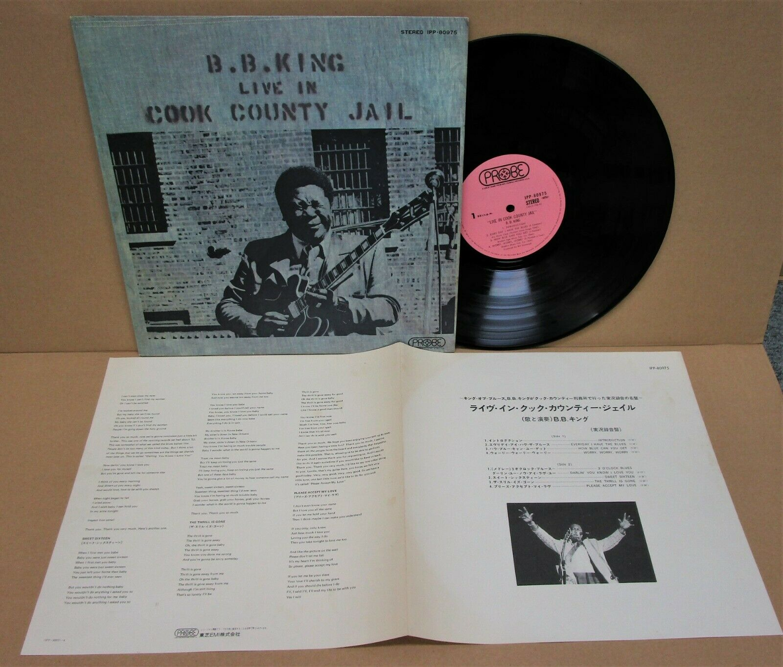 Live in Cook County jail disco de bb king gravado na prisão